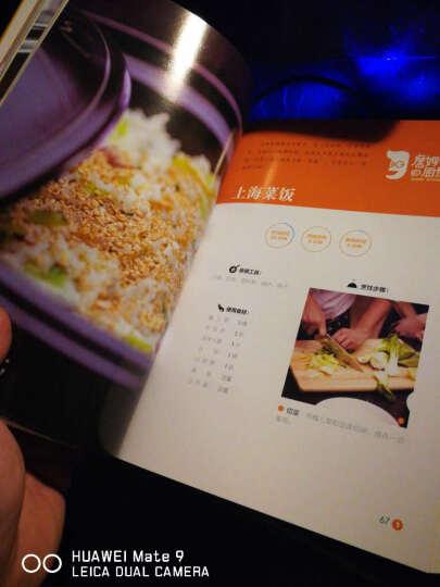 詹姆士的厨房:用身边的食材做全世界的美食 养生厨房家常菜食谱书籍大全菜谱大全烘焙 晒单图