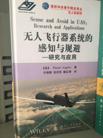 国防科技作精品译从·航天项目管理:方法与工具 晒单图