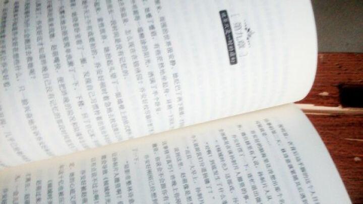 历年考研英语真题解析及复习思路(基础试卷版,高教版) 晒单图