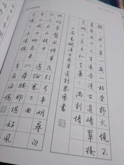 全国美术考级专用教材:硬笔书法考级(9-10级) 晒单图