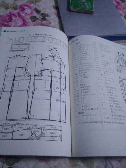 服装制版与裁剪丛书 现代立体裁剪法 D式裁剪 晒单图