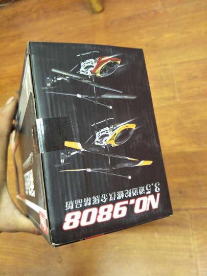 雅得 遥控飞机 儿童男孩玩具YD-118充电耐摔带陀螺仪蓝色 晒单图