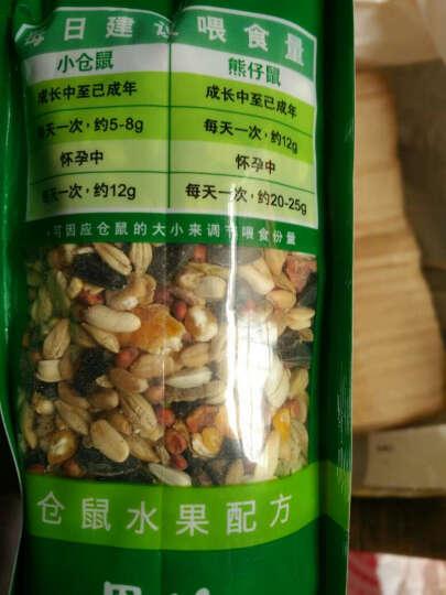 仓鼠粮/滨田Pet's88水果仓鼠主食 仓鼠主粮 pe14/550g PE15/1KG PE40/2斤装 晒单图