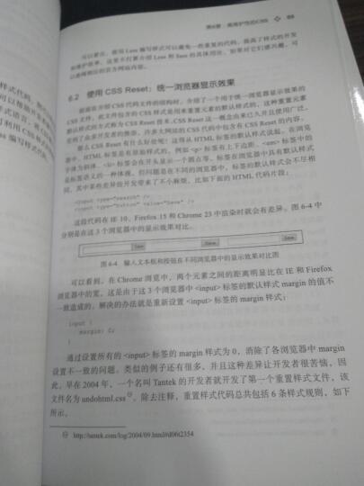 Web开发技术丛书:Web前端开发最佳实践 晒单图