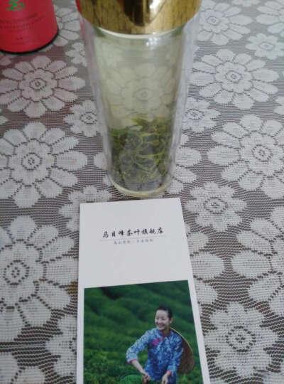【马目峰】2017茶叶新茶高山毛峰型炒青绿茶香茶春茶明前云雾茶125g 晒单图