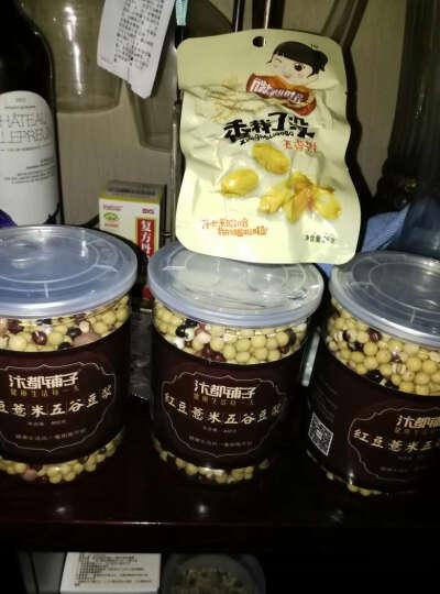 汴都铺子黄豆红小豆薏米仁豆浆豆3瓶1.2公斤 粗杂粮豆浆原料 红豆薏米豆浆料3瓶 晒单图