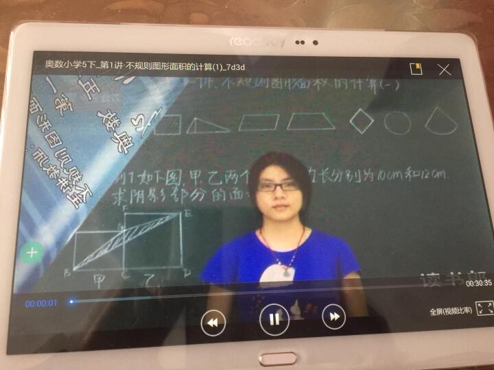 读书郎(readboy)学生平板G90 香槟金 双频wifi学习眼平板 小学初高中同步学生平板电脑 智能学习机家教机  晒单图