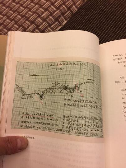 温家宝地质笔记 晒单图