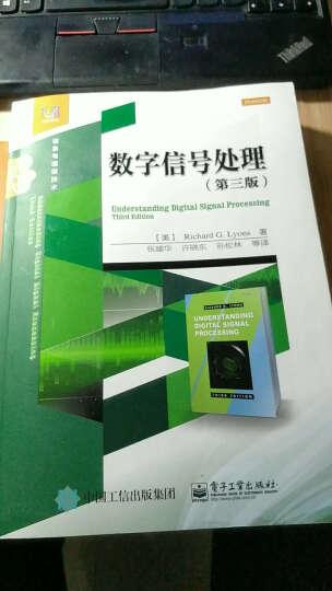 区域包邮 数字信号处理(第三版)   经典译丛·信息与通信技术 晒单图
