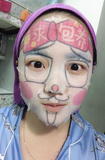 春纪(Haruki)表情包清新控油面膜5片*2(舒缓 滋养) 晒单图