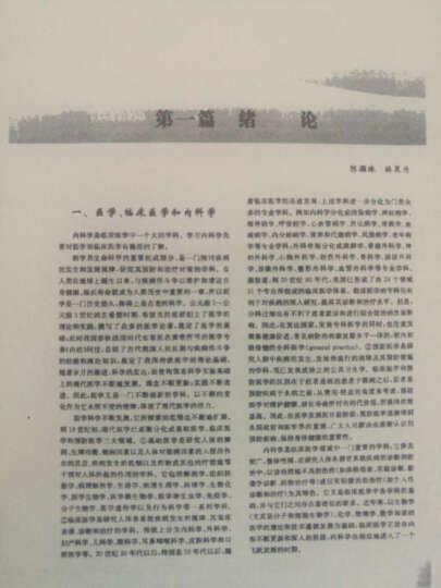 汉王(Hanvon) 黄金屋note电纸书6英寸电子墨水屏手写扩展手触电子书阅读器背光书 晒单图