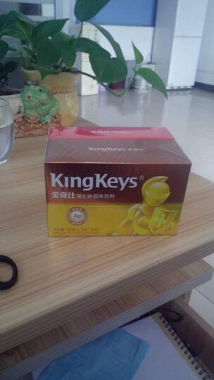 金奇仕(KingKeys)强化铁固体饮料 +健字号鳕鱼肝油超值套装 晒单图