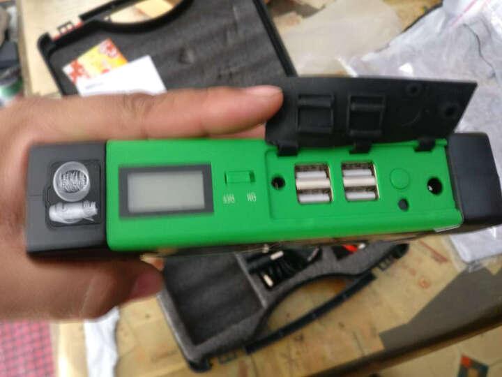 荷马仕汽车应急启动电源12V锂电池启动宝车载多功能电瓶启动器移动电源 黄色电源+配件+高档箱子 晒单图