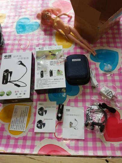 申瑞(SHENRUI)C-06 老年人老人盒式充电式助听器 中度弱听人士助听器 标配(双耳机线) 晒单图