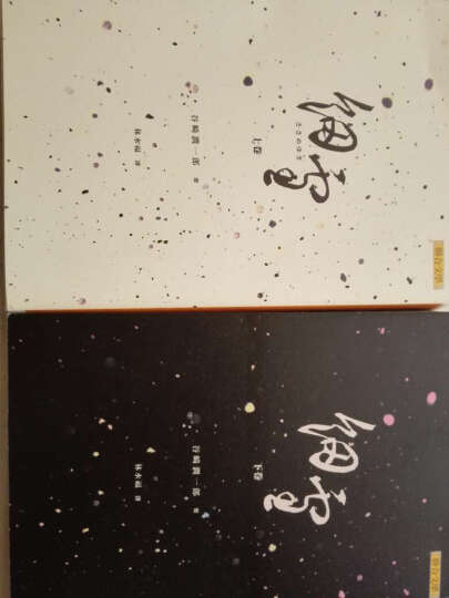 细雪 上 台版文学小说 谷崎润一郎 联合文学 翻译文学 日本文学大师 林水福 全新精译 晒单图