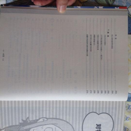 欧姆社学习漫画 漫画傅里叶解析 晒单图