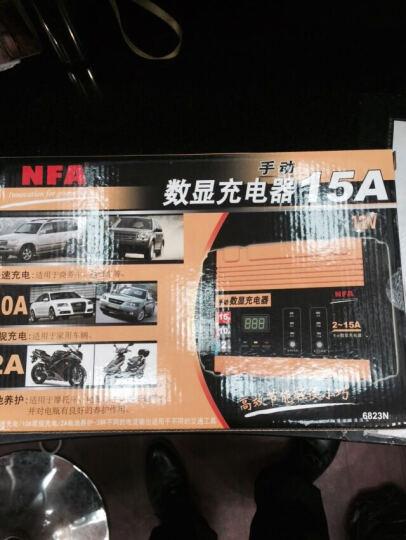 NFA纽福克斯 全自动 汽车 电瓶 充电器12V/24V 蓄电池充电机 智能修复  智能充电 数显 6823N-15A/12V电瓶数显充电器 晒单图