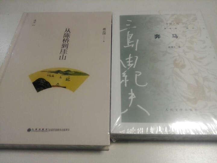 三岛由纪夫作品系列 丰饶之海·第二卷:奔马 晒单图