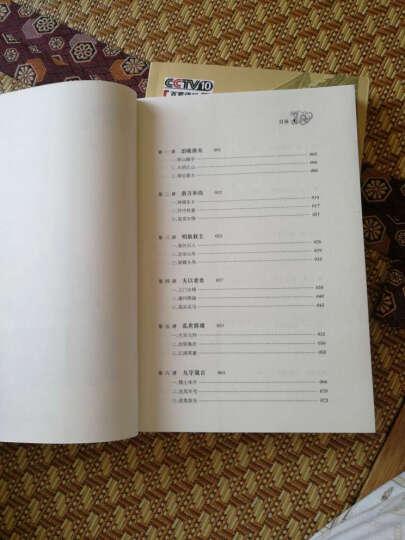 宋太祖(套装上下册) 晒单图