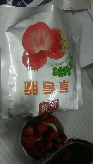 乐稵 乐滋草莓脆干20g 休闲零食果干真空冷冻非膨化 晒单图