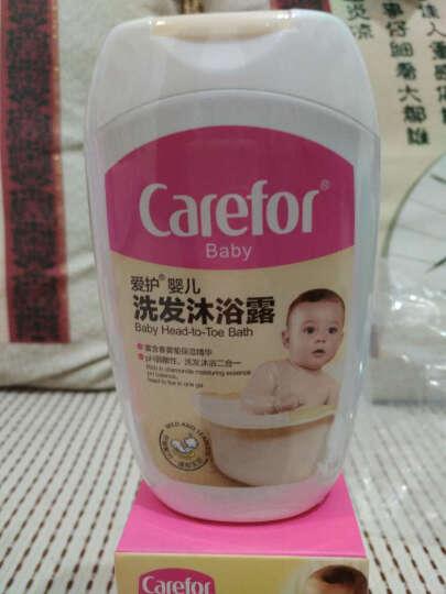 爱护(Carefor)润肤霜 婴儿牛奶倍护霜40g 宝宝面霜 温和养护肌肤 CFB267 晒单图