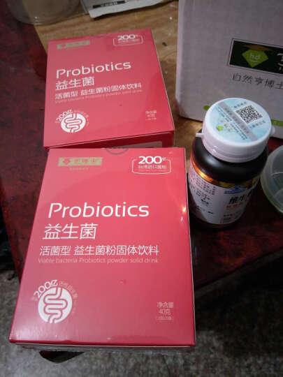 亨博士 益生菌粉 成人儿童肠胃养护 复合益生元低聚果糖冻干粉2g*20袋/盒 2g*20袋/盒 晒单图