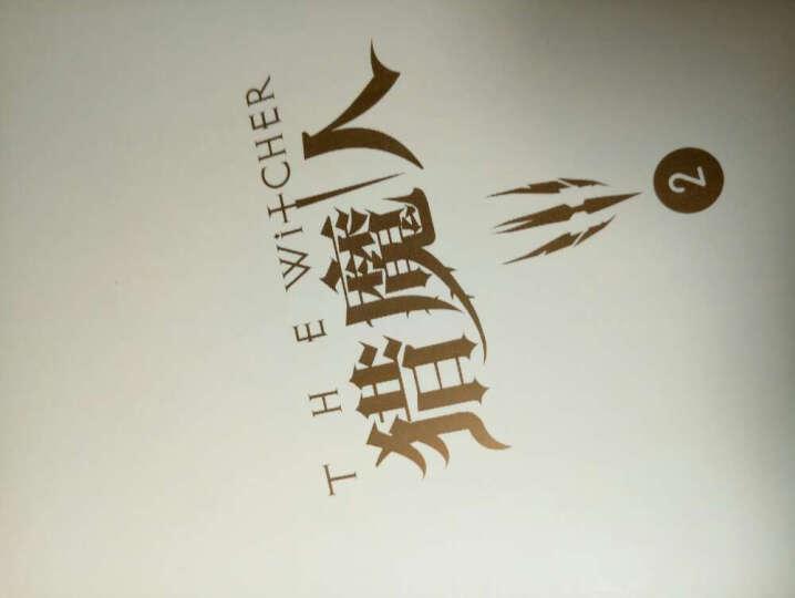 猎魔人 卷二 宿命之剑 晒单图