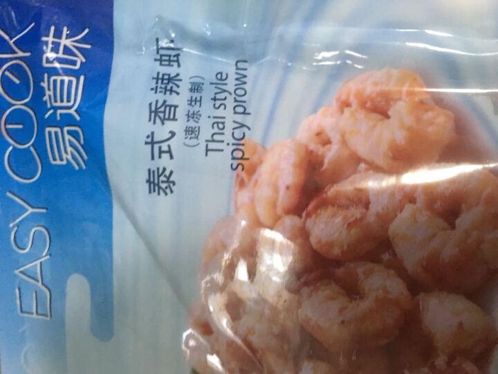 獐子岛 冷冻南美虾仁 去肠线 泰式辣酱味 500g 20-25只 袋装 海鲜水产 晒单图