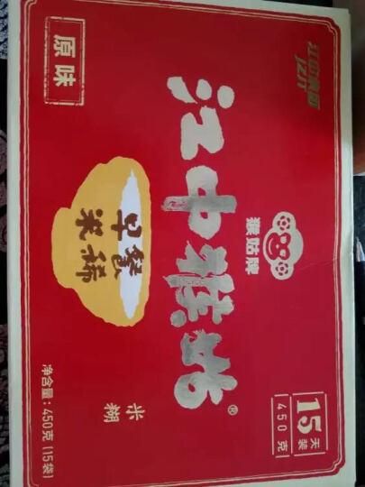 江中猴姑米稀40g*6杯/箱+江中猴姑酥性饼干720g 15天装 组合装  晒单图