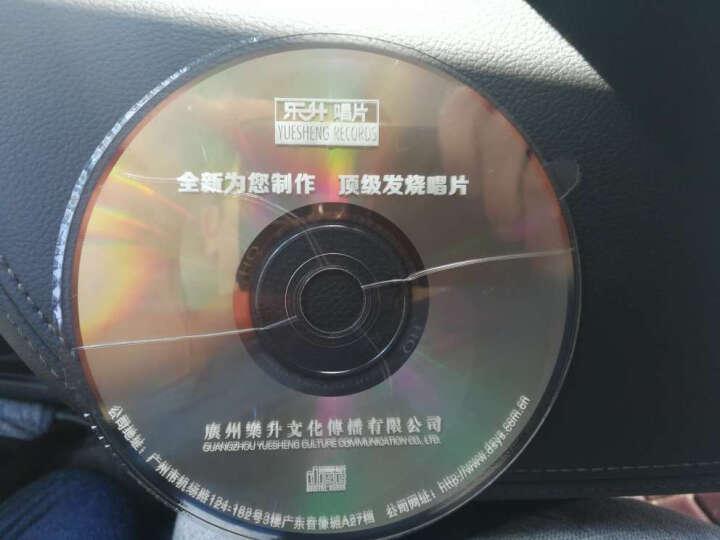 爱的寂寞:孙露(HQCD) 晒单图