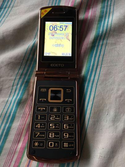 亿达MG500D 移动联通2G男士翻盖手机 双卡双待 黄金金 晒单图