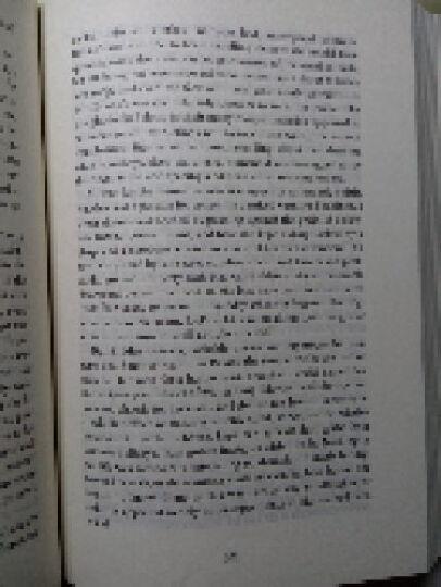 中英双语版·麦克尤恩作品:赎罪 晒单图