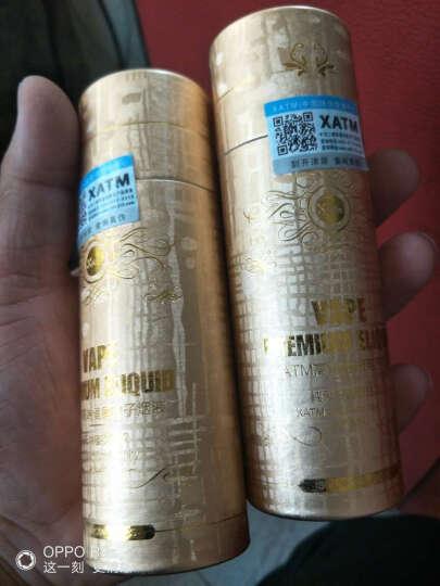 XATM电子烟烟油烟液正品50ml进口原料大烟雾蒸汽烟液 绿豆沙冰 0浓度(推荐) 晒单图