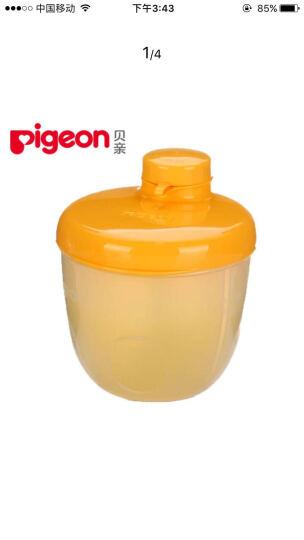 贝亲(Pigeon) 便携两用奶粉盒 户外奶粉盒子三隔层 CA09璀璨黄 晒单图
