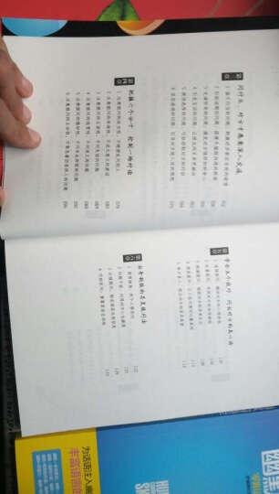跟任何人都聊得来:幽默沟通学京东套装(套装共3册) 晒单图