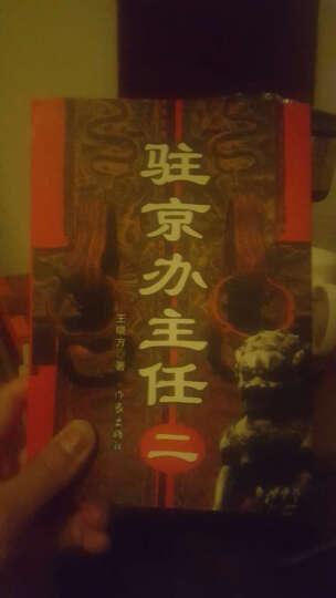 爵迹3 冷血狂宴(郭敬明作品。水源亚斯蓝王爵使徒的终极一战) 晒单图