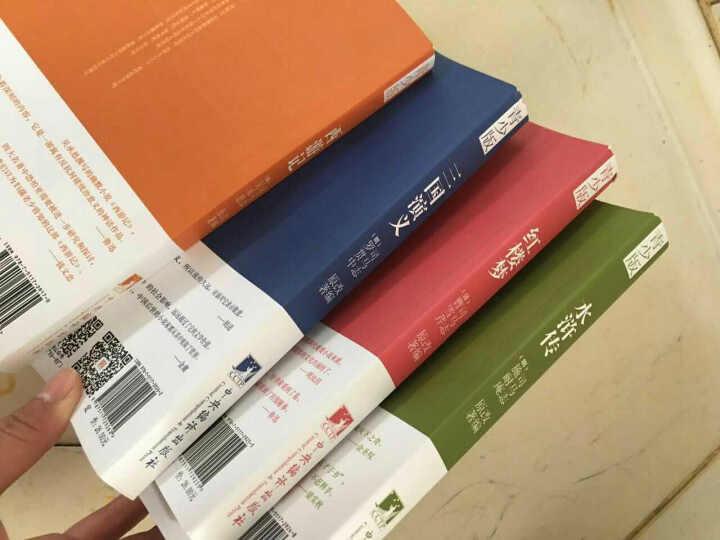 父与子(中英对照)+尼尔斯骑鹅旅行记+小王子(彩色全新版)全3册 外国文学小说世界名著经典 晒单图