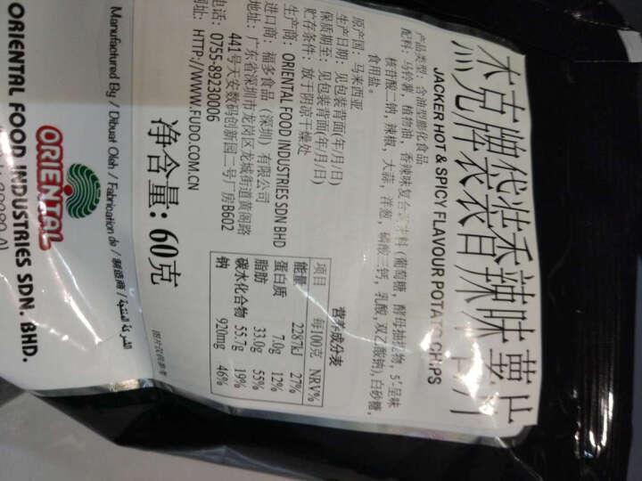 马来西亚进口 杰克(Jacker)薯片 香辣味 60g 晒单图