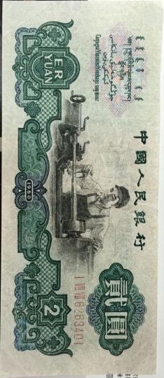 东方收藏第三套人民币大全 第三版人民币小全套1角2角5角1元2元5元10元 【7品】小全套15张含2元车工带册尾三同珍藏版 晒单图