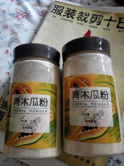 木瓜粉 青木瓜粉 营养早餐粉180克/罐 晒单图