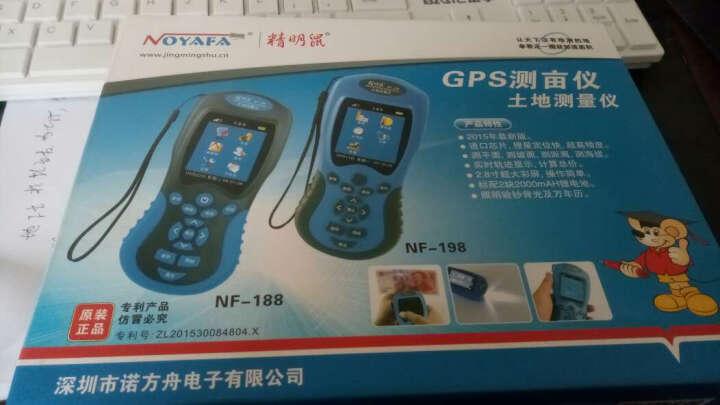 精明鼠 (noyafa)NF-188 GPS土地测量仪/测亩仪 2.8英寸彩屏 测平面 坡面 海拔 照明验证及万年历 配2块电池 晒单图