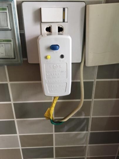 兰竹轩 漏电保护插座防漏电插头电热水器太阳能10a水泵专用保护插头插座 晒单图