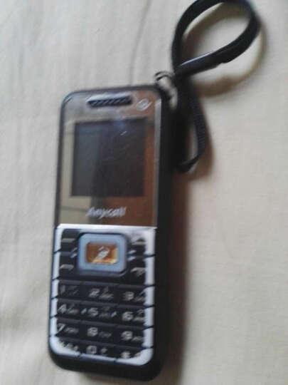 北京电信大三元套餐(月费仅3元,激活到账50元)手机卡电话卡 晒单图