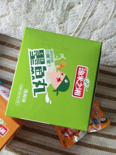 渔米之湘鱼蛋蛋800g即食鱼丸零食湖南特产辣味小吃批发包邮 墨鱼丸(海鲜味)2盒 晒单图