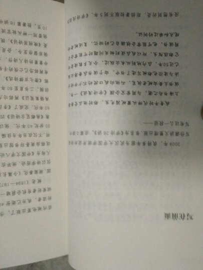 小书馆:我们怎样读书 晒单图