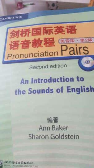 剑桥国际英语语音教程(美音版)(第2版)(附MP3光盘1张) 晒单图