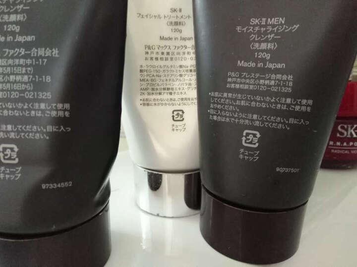 SK-II男士神仙水160ml(SK2精华液 护肤品 补水保湿 控油 护肤精华露 化妆品) 晒单图