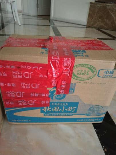纯乐自造(MILLERS'JOY)Cupcake玛芬蛋糕纸杯 25个/桶 花色随机发货 晒单图