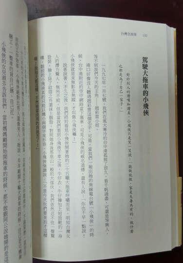台灣念真情 晒单图