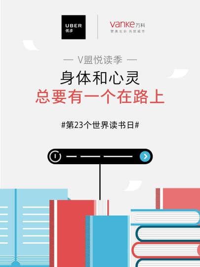 5年中考3年模拟·2017中考总复习专项突破:中考数学(北京专用) 晒单图